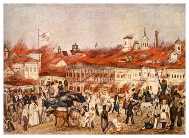 Marele incendiul din 1847