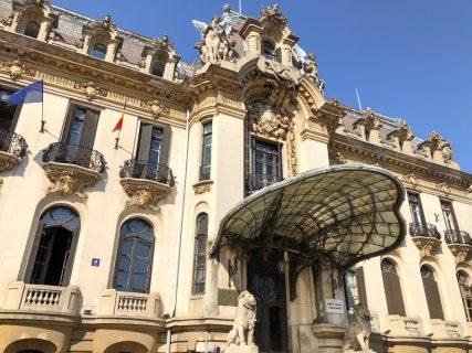palatul cantacuzino calea victoriei muzeul enescu