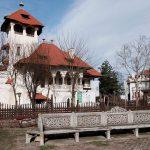 Bucureștiul neoromânesc, stilul arhitectural național